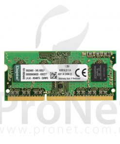 4 GB DDR3 1600MHz Kingston