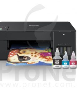 Brother InkBenefit Tank DCP-T220