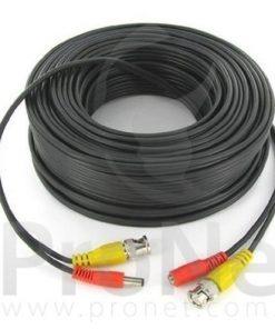 Cable armado CCTV 20 metros