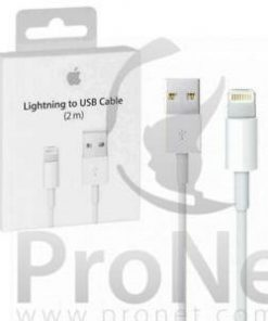 Cable original Lightning a USB 2 metros