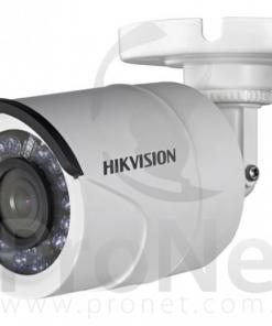 Cámara 2 Mpx Turbo HD Hikvision