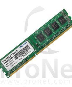 Memoria RAM PC DDR3 8GB 1600 Mhz Patriot