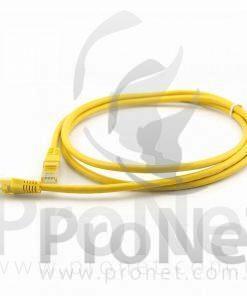 Patch cord cat6 1 metro amarillo