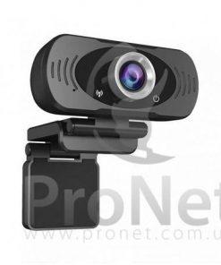 Webcam Xiaomi W88 S 1080p Con Micrófono