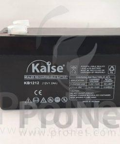Batería 12V 1.2Ah