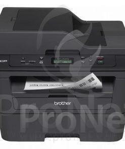 Impresora Multifuncion Brother DCP-L2540dw