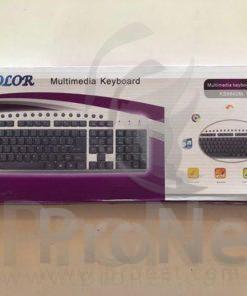 Teclado multimedia PS2